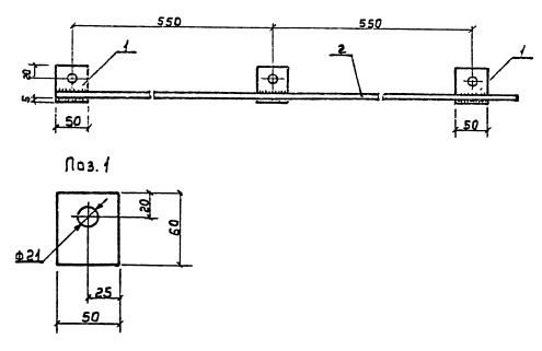 Чертеж заземляющего проводника ЗП-1