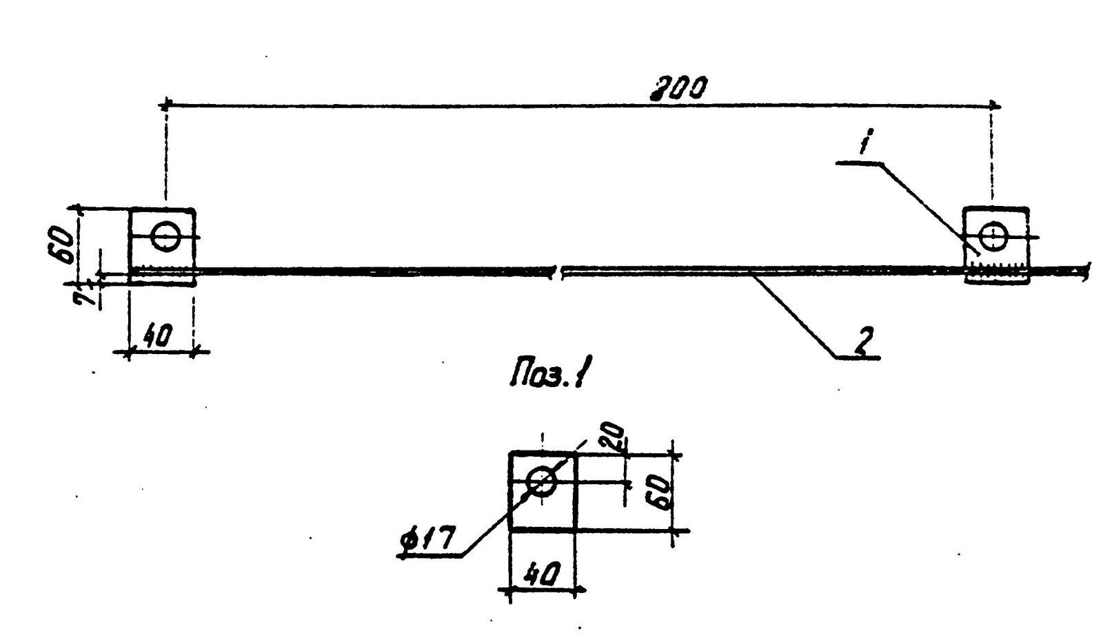 Чертеж заземляющего проводника ЗП-2