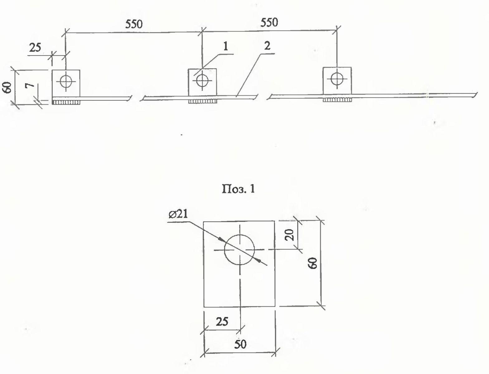 Чертеж заземляющего проводника ЗП-6