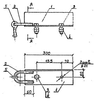 Чертеж накладки ОГ-12