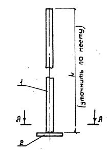 Чертеж вала привода РА-3