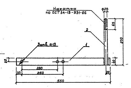Чертеж кронштейна РА-4