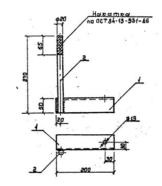 Чертеж кронштейна РА-5