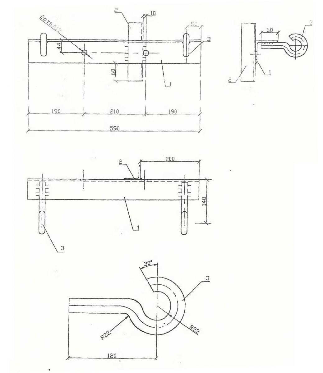 Чертеж траверсы ТМ-78б, ТМ-78бМ