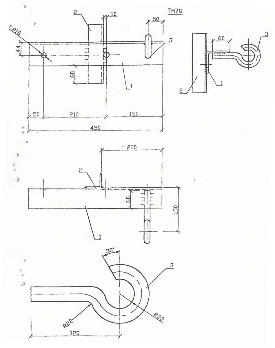 Чертеж траверсы ТМ-78, ТМ-78а, ТМ-78М, ТМ-78аМ