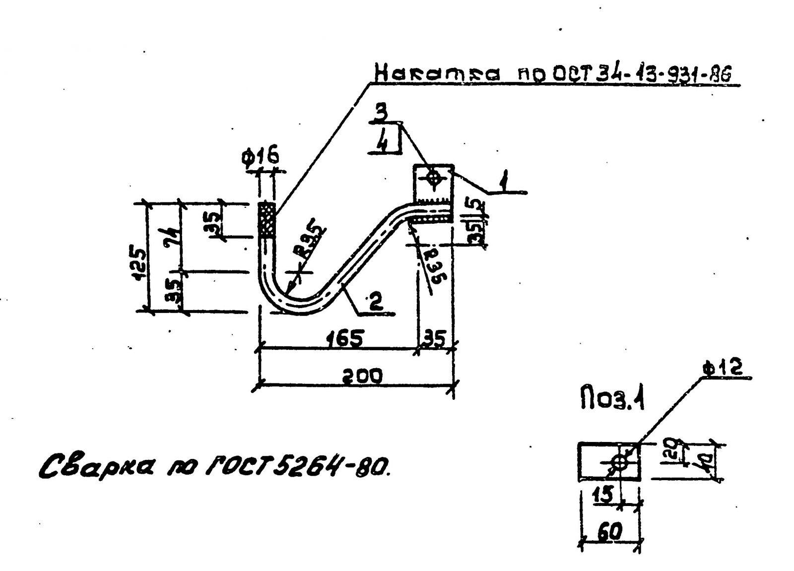 Чертеж траверсы ТН-15