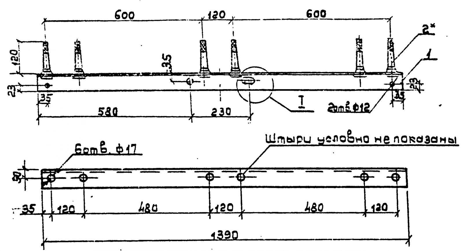 Чертеж траверсы ТН-5